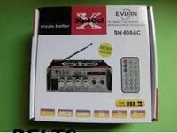 Прибор для усиления звука UKC SN-805U (звуковой усилитель УКС 805)