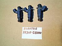 Форсунка бензиновая Hyundai Elantra 1.6i 2008 г.в., 35310-2B000