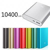 Power Bank Xiaomi 10400 Original. Портативная зарядка MI 10400 mAh