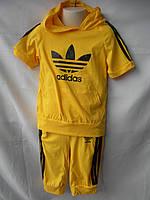 Детский костюм на лето с капюшоном