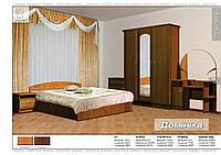 Спальный набор Доминика, МДФ