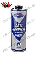 Антигравий,гравитекс Anti gravizol 1кг (черный)