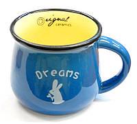 Керамическая чашка Smile синяя