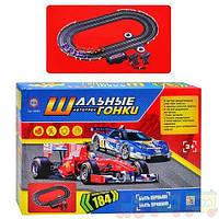 Автотрек 02982 Шальные гонки