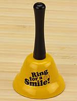 Колокольчик Для улыбки