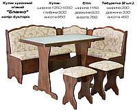Кухонный уголок Бланко, Мебель Сервис