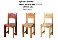 """Кресло детское """"Киндер"""""""