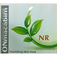 Питательная маска Onmacabin NR Nourishing Skin Mask 50 мл