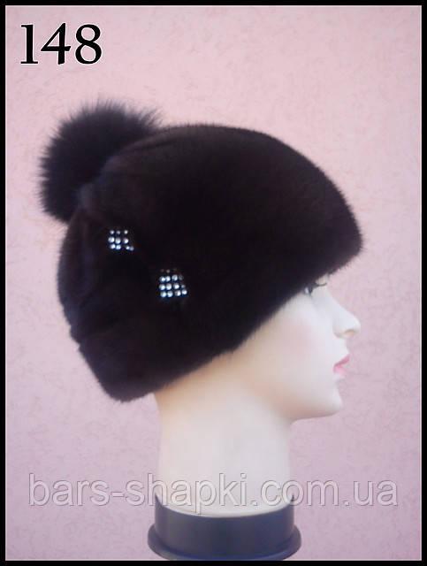 Женская норковая шапка с помпоном