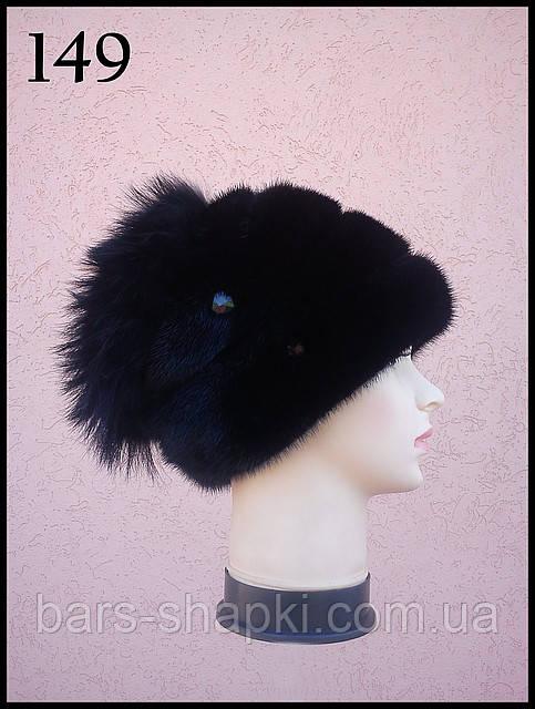 Норковая шапка чёрного цвета (молодёжная)