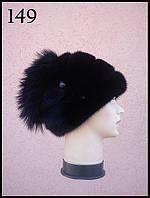 Норковая шапка чёрного цвета (молодёжная), фото 1