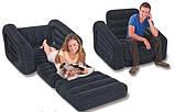 Надувное кресло-трансформер Intex 68565 , фото 3