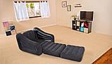 Надувное кресло-трансформер Intex 68565 , фото 4