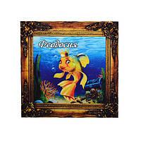 """""""Золота рибка"""" магніт - картина Феодосія 70х70 мм"""