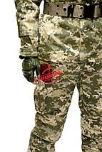 Новая форма украинской армии, фото 3