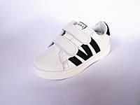 Кроссовки  Superstar белые
