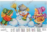 """Схема для вышивания бисером """"Снежный друг"""" 2150"""