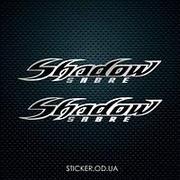 "Набор наклеек  ""Honda  VT Shadow Sabre 2002"" 2шт."