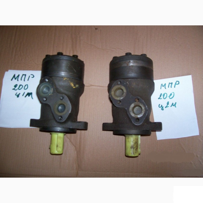 Гидромотор МПР 80 100 160 200
