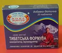 """Онкопротектор """"Тибетская формула"""" оказывает противоопухолевое действие, понижает уровень сахара и холестерина"""