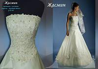 """Свадебное платье модель """"Жасмин"""""""
