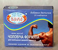"""Препарат для мужчин """"Мужская формула"""" при гиперплазии предстательной железы и простатите"""