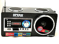 Портативная Колонка OPERA-7706 Mp3 USB AUX SD FM