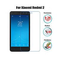 Защитное стекло ProGlass 0,26mm (2,5D) для Xiaomi Redmi 2