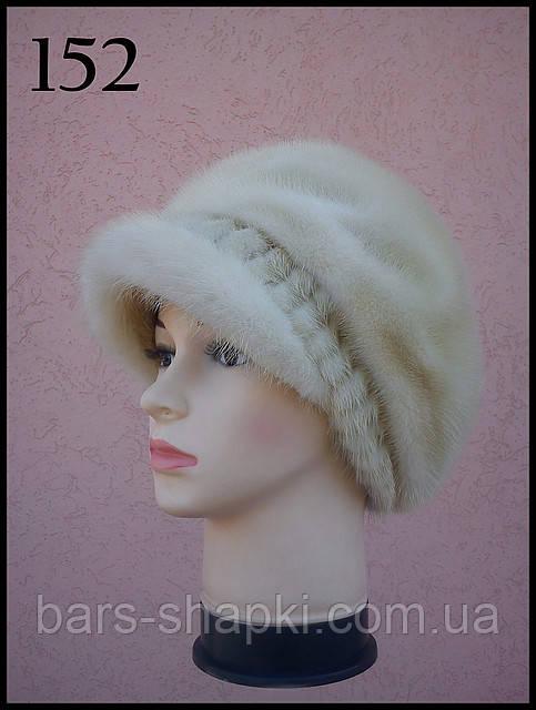 Норковая женская кепка (молочный цвет)