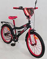 Детский 2-х колесный велосипед 20 дюймов 162001