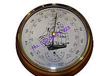 Барометр БТКСН-8 (корабель)