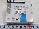Направляющие втулки клапанов Ваз 2101 2102 2103 2104 2105 2106 2107 впускные AMP (к-кт 4 шт), фото 4
