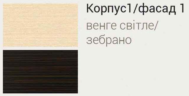 Вiтальня Прем'єр- Елiт Сокме