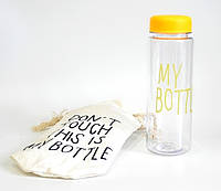 Бутылка My Bottle с чехлом желтая
