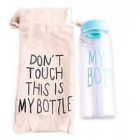 Бутылка My Bottle с чехлом бирюзовая