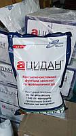 Ацидан 2,5 кг     Ридомил Голд