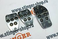 Накладки педалей S-1 для ВАЗ 2108-15