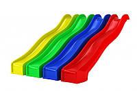 Горка детская скользкая 3м(разные цвета)