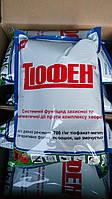 Фунгицид Тіофен 1л Топсин