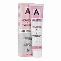 Крем отбеливающий с УФ фильтрами (Achromin) -  Ален Мак 45мл (Оригинал)
