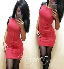 Платье-футляр с декоративными вставками, фото 3