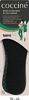 Стельки из латексной пенки обогащенные активированным углем волокна, и слоя «воздушной подушки»