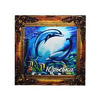 """""""Дельфіни 2"""" магніт - картина Юр'ївка 70х70 мм"""