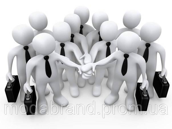 Сотрудничество с нами