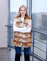 """Меховая жилетка из лисы """"Янита"""" 46р в наличии"""