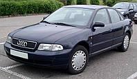 Автомобильные чехлы Audi A4 1995-2001 Sedan