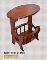 Газетница-столик Юта