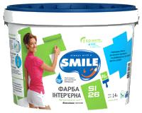 Краска SI-26  для стен и потолков (150цикл) ,SMILE