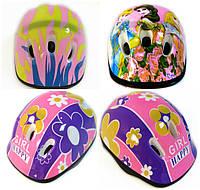 Детский защитный шлем Девочкам С1 для велосипедов, роликов, скейтов, самокатов