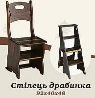 """Стул-лестница """"Бланш"""", фото 1"""